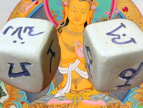 Тибетское гадание МО на костях