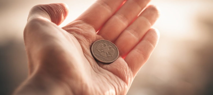 Гадание ДА — НЕТ на монетке