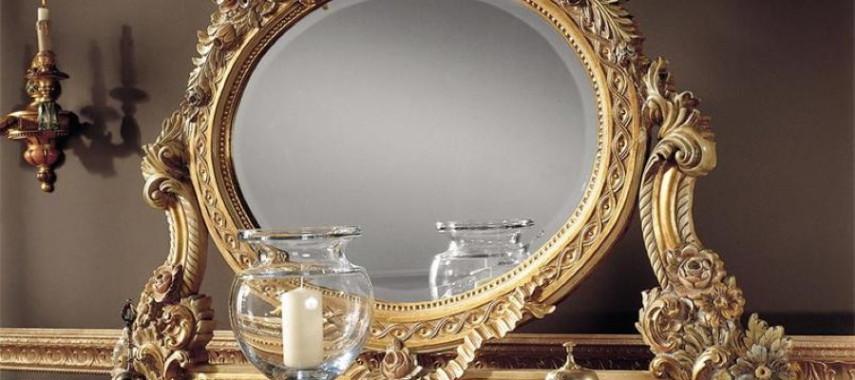 Гадание на зеркале — ответ на вопрос